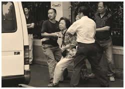 Arrestation d'un opposant politique en Chine avant les Jeux Olympiques